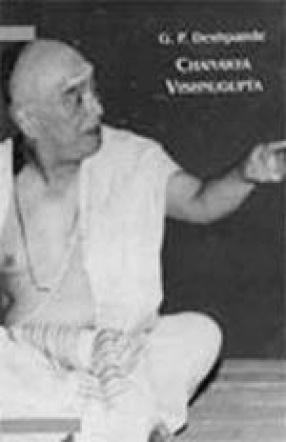 Chanakya Vishnugupta