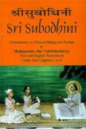 Sri Subodhini: Commentary on Srimad Bhagavata Purana (Volume 1)