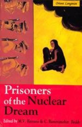 Prisoners of the Nuclear Dream