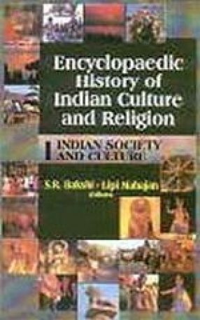 Encyclopaedic History of Indian Culture and Religion (In 5 Volumes)