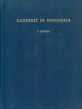 Sanskrit in Indonesia