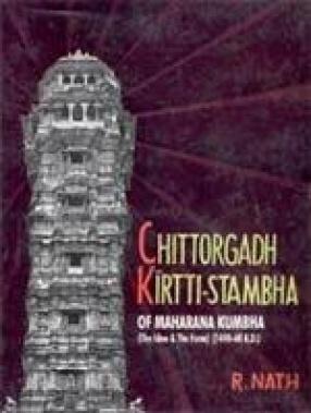 Chittorgadh Kirtti-Stambha of Maharana Kumbha