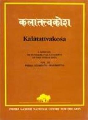 Kalatattvakosa: A Lexicon of Fundamental Concepts of The Indian Arts (Volume III)