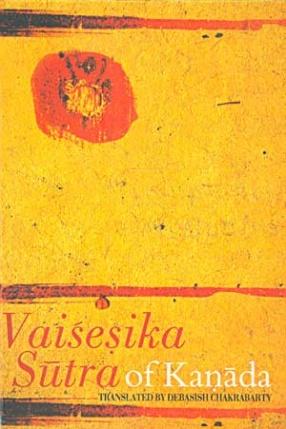 Vaisesika Sutra of Kanada