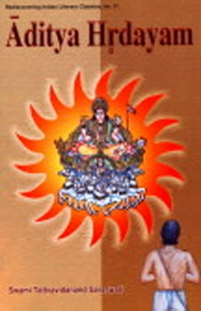Aditya Hrdayam: With the Commentary Tattvaprakasika