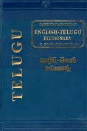 English-Telugu Dictionary: With Copious English Synonyms & Brief and Accurate Definitions