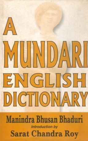 A Mundari English Dictionary