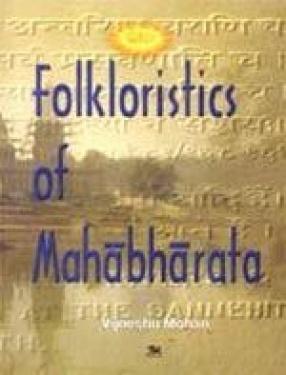 Folkloristics of Mahabharata