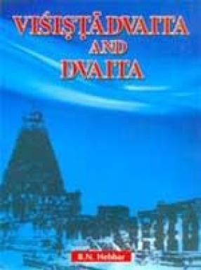 Visistadvaita and Dvaita