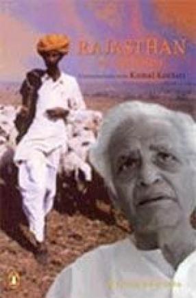 Rajasthan-An Oral History: Conversations with Komal Kothari