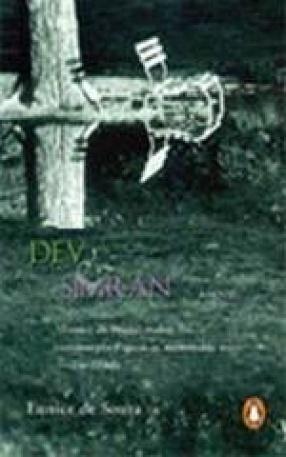 Dev and Simran: A Novel