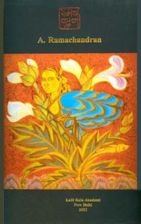 A. Ramachandran: Portfolio Prints
