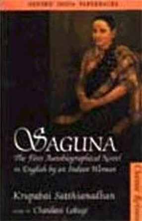 Saguna: The First Autobiographical Novel in English by an Indian Woman