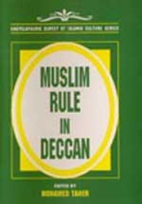 Muslim Rule in Deccan