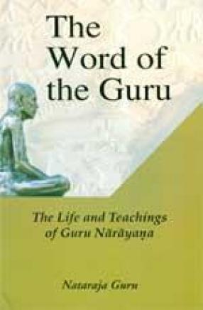 The Word of the Guru