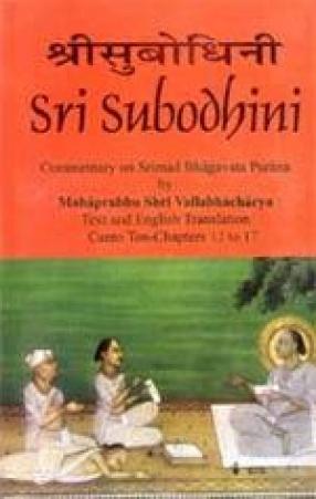 Sri Subodhini: Commentary on Srimad Bhagavata Purana (Volume 4)
