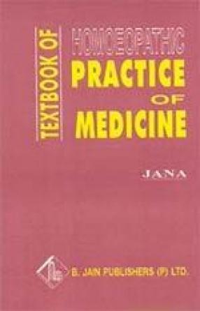 Essential of Practice of Medicine