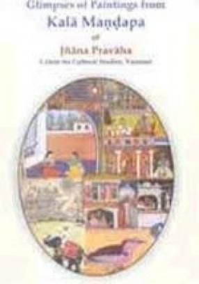 Glimpses of Paintings from Kala Mandapa of Jnana Pravaha