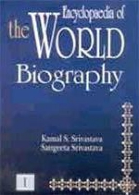 Encyclopaedia of the World Biography (In 10 Volumes)