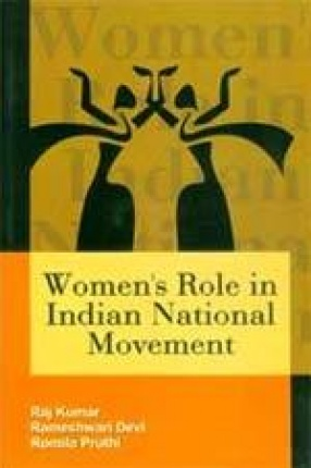 Women's Role in Indian National Movement