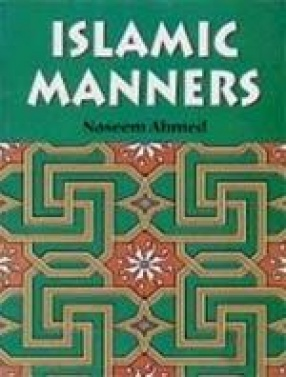 Islamic Manners (In 2 Volumes)