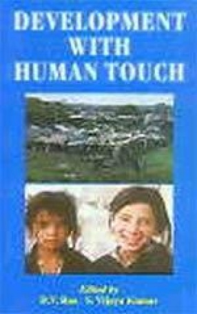 Development with Human Touch