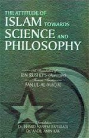 The Attitude of Islam Towards Science and Philosophy