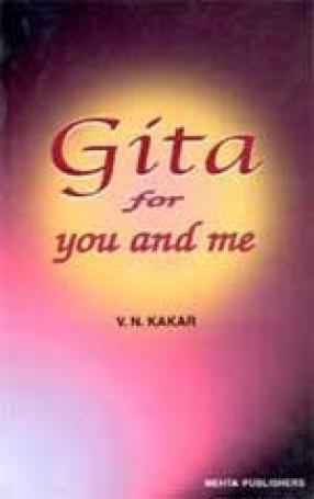 Gita for You and Me
