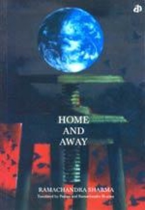 Home and Away: A Collection of Kannada Short Stories