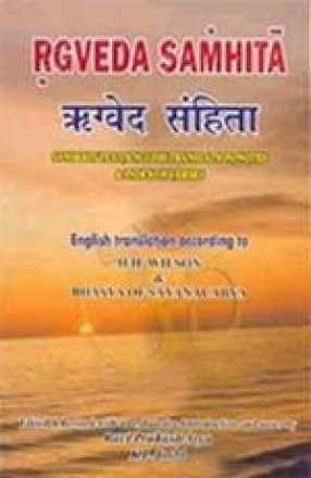 Rgveda Samhita (In 4 Volumes)