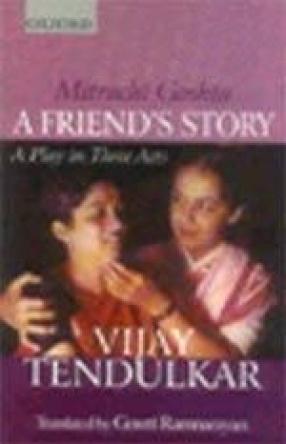 A Friend's Story: Mitrachi Goshta