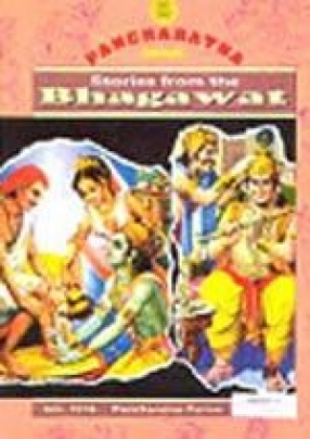 Stories from the Bhagawat:  Panchratna