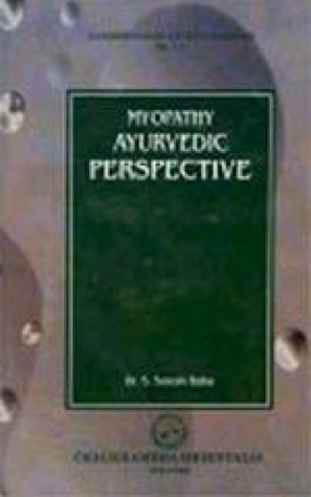 Myopathy: Ayurvedic Perspective