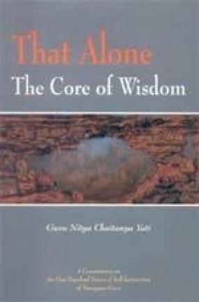 That Alone: The Core of Wisdom