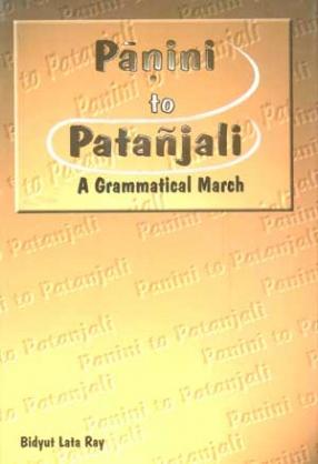 Panini to Patanjali