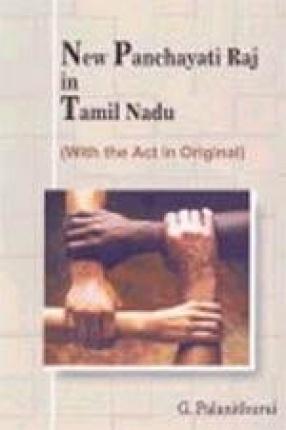 New Panchayati Raj in Tamil Nadu (With Act in Original)
