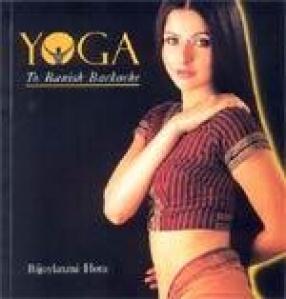 Yoga: To Banish Backache