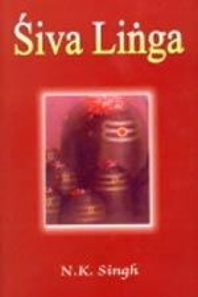 Siva Linga