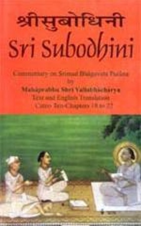Sri Subodhini: Commentary on Srimad Bhagavata Purana (Volume 6)