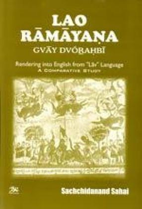 Lao Ramayana: Gvay Dvorahbi