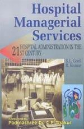 Hospital Managerial Services