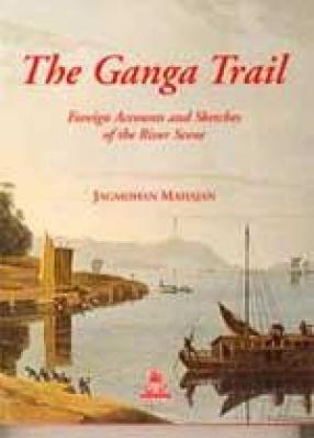 The Ganga Trail