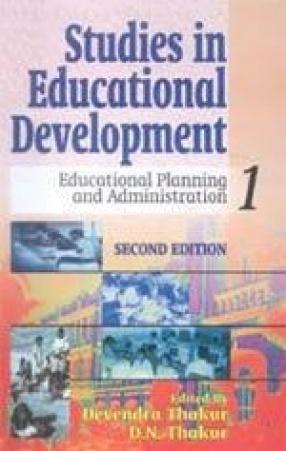 Studies in Educational Development (In 6 Volumes)