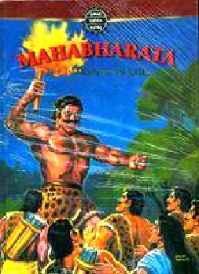 Mahabharata (In 2 Volume)