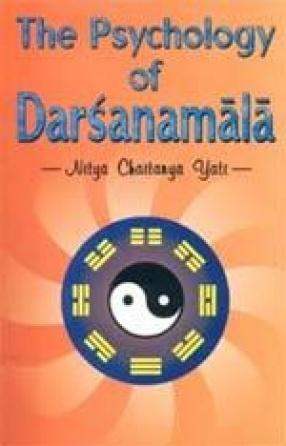 The Psychology of Darsanamala
