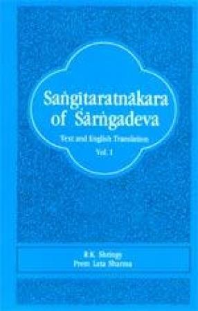 Sangitaratnakara of Sarngadeva (Volume I)