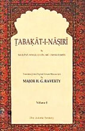 Tabakat-i-Nasiri (In 2 Volumes)