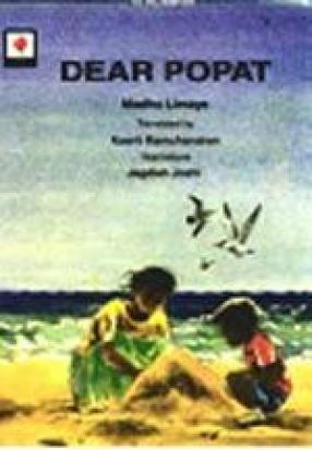 Dear Popat (In 2 Books)