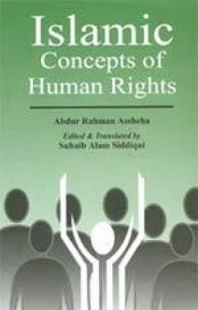 Islamic Concepts of Human Rights