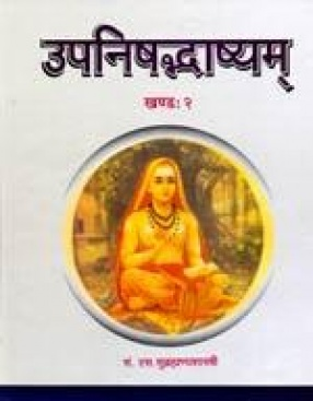 Shri Shankarabhagavatpada's Upanisadbhasyam (Volume 2)